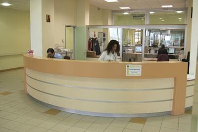 Ufficio Verde Pubblico Fidenza : Ausl azienda ospedale di fidenza